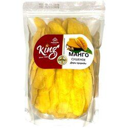 "Манго ""KING"" натуральное без сахара 1кг"